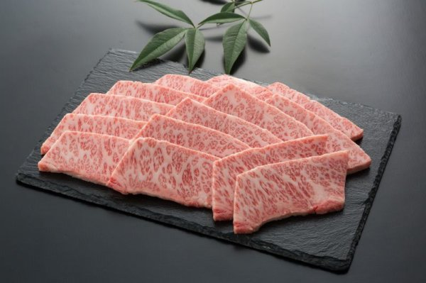 画像1: 極上近江牛焼肉用(バラ) 1kg (1)